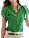 Mulheres Blusa Formal Simples Primavera / Verao / Outono,Solido Azul / Branco / Verde Poliester Decote V Manga Curta Fina
