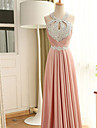 Formal Evening Dress- Pink Sheath Halter Long Floor Length Satin with Sequins Beadings