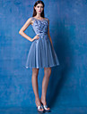 Robe - Bleu Ocean Soiree de cocktail Trapeze Decollete Mi-long Dentelle / Tulle