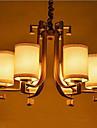 40W Ljuskronor ,  Rustik Målning Särdrag for Ministil MetallLiving Room / Bedroom / Dining Room / Sovrum / Matsalsrum / Studierum/Kontor