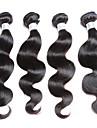 """4st lot brasilianska jungfru hår förkroppsligar vinkar protea hårprodukter 8-30 """"100% äkta jungfru hår vävning Huaman hårweften"""
