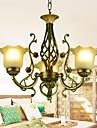 Luzes Pingente ,  Vintage Galvanizar Caracteristica for LED Designers MetalSala de Estar Quarto Sala de Jantar Cozinha Quarto de