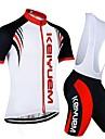 KEIYUEM® Maillot et Cuissard a Bretelles de Cyclisme Unisexe Manches courtes VeloRespirable / Sechage rapide / Resistant a la poussiere /