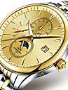 Carnival Bărbați Ceas Sport Ceas La Modă ceas mecanic Mecanism automat Iluminat faza Lunii Oțel inoxidabil Bandă Cool Casual Alb Auriu