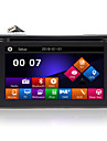 "6.2 ""2DIN touch screen TFT in bord masina DVD player cu GPS, BT, radio, SD / USB, SDRI, Phonelink"