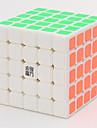 Yongjun® Mjuk hastighetskub 5*5*5 Hastighet professionell nivå Magiska kuber Ivory Plast