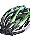 Casque Velo(Jaune / Blanc / Vert / Rouge / Noir / Bleu / Orange,PC / EPS / Fibre de Carbone + EPS)-deUnisexe-Cyclisme / Cyclisme en