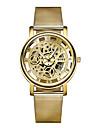 SOXY Bărbați Pentru cupluri Ceas Elegant Ceas La Modă Ceas de Mână Quartz Gravură scobită Aliaj Bandă Casual Argint Auriu Auriu Argintiu