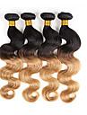 Tissages de cheveux humains Cheveux Bresiliens Ondulation naturelle 3 Pieces tissages de cheveux