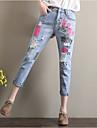 Damă Harem Simplu Talie Medie,Inelastic Blugi Pantaloni Brodat Solid