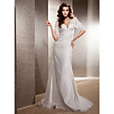Lanting Bride Trumpet/Mermaid Petite / Plus Sizes Wedding Dress-Sweep/Brush Train V-neck Lace