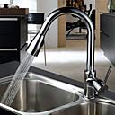 lightintheboxによって®を振りかける - 現代的な固体真鍮は台所蛇口クローム仕上げを抜く