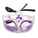 Mask Festival/Praznik Halloween kostime Srebrna / Crvena / Zlatan / Crn / Narančasta / Plav Mask Halloween / Karneval ŽenkaPVC / Umjetna