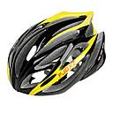 FJQXZ一体成形EPS + PCイエローサイクリングヘルメット(21ベント)
