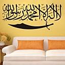 zidne naljepnice zidne naljepnice, musliman PVC zidne naljepnice