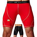 Běh Kalhoty / Kraťasy / Cyklistické kalhoty / Legíny / Spodní část oděvu Pánské TerylenJóga / Pilates / Fitness / Volnočasové sporty /