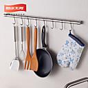 chuyuwuxian® nehrđajućeg čelika kuhinja 24inch visi štap s 8 kuke