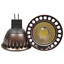 5W GU5,3(MR16) LED bodovky R63 1 COB 400 lm Teplá bílá / Chladná bílá Ozdobné DC 12 / AC 12 / AC 110-130 V 1 ks