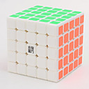 Magic Cube / Puzzle Toy IQ Cube Yongjun Five-layer Speed / Professional Level Smooth Speed Cube Magic Cube puzzle White