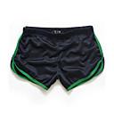 Obično Muška Kratke hlače Ležerne prilike / Sport,Poliester Crna / Plava / Bijela / Žuta