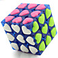 Yongjun® Hladký Speed Cube 3*3*3 profesionální úroveň Magické kostky Black Fade / Ivory / Hnědá Plast